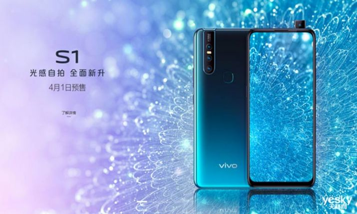 Vivo S1 Price & Release Date Revealed, Independence Day to be the Witness