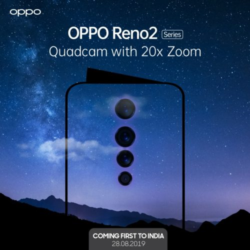 OPPO Reno series to dazzle you with a quad cam set-up with 20x digital zoom